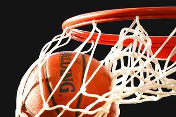 Basket Pugliese